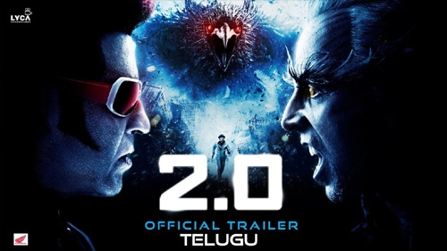 2 0 telugu official trailer