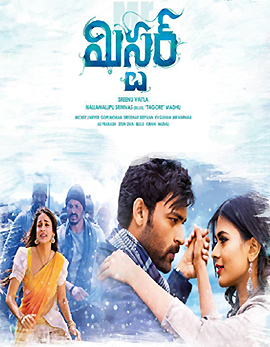 Varun Tej Mister Movie Review, Rating, Story, Cast and Crew