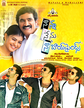 Nanna Nenu Naa Boyfriends Movie Review