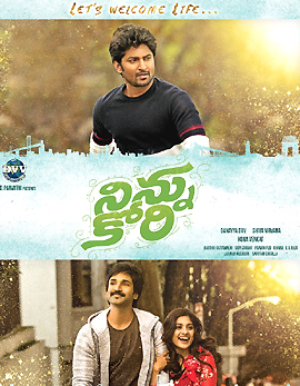 Ninnu Kori Movie Review, Rating, Story, Cast and Crew