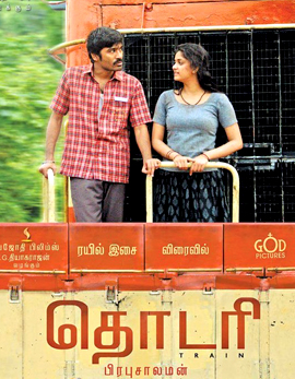 Thodari Movie Review