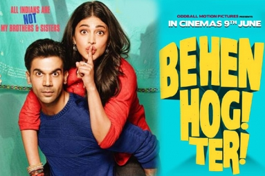 Behen Hogi Teri Hindi Movie