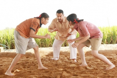 Dangal 13 Days Collections