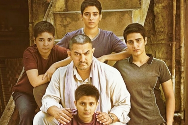 Dangal Ten Days Collections