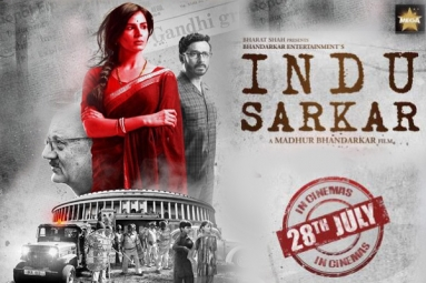 Indu Sarkar Hindi Movie