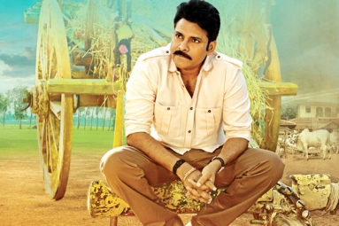 Katamrayudu Teaser crosses 5 Million Views
