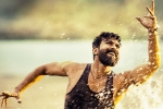 Finally: It's a wrap for Rangasthalam 1985