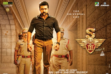 Singam 3 (S3) Telugu Movie
